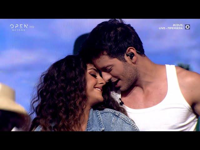 Ζένια Μπονάτσου και Βαγγέλης Κακουριώτης τραγουδούν Savage love | J2US | OPEN TV