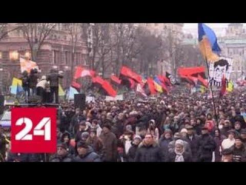 Сторонники Саакашвили часами стоят у СИЗО - Россия 24