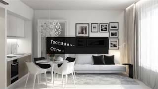ЖК ONLY  3 х комнатная квартира