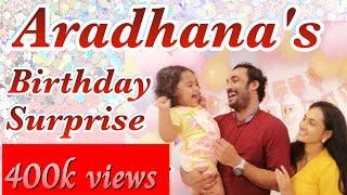aradhana-birthdaya-gayan-chathurika