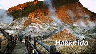 Hokkaido Travel Diary Ainu Museum Ninja Village Hell Valley Nixe Marine Park October 2015