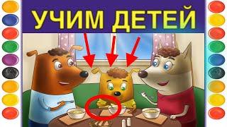 Мультик про собачек Развивающие мультики про Бублика и Кисточку Русские Мультфильмы для малышей
