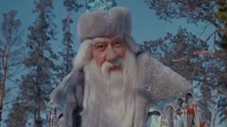 видео сказка про деда мороза и снегурочку