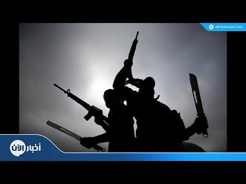 تابعوا كيف تقضي المجموعات الارهابية على بعضها  - نشر قبل 40 دقيقة