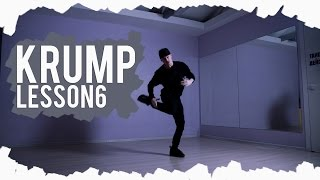 Крамп уроки/Krump Tutorials | Lesson 6 - PUNCH