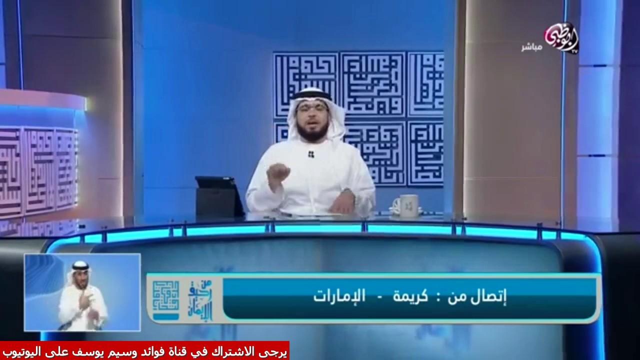 متصلة يا شيخ انا حياتي دايما متعسرة !!! | الشيخ وسيم يوسف