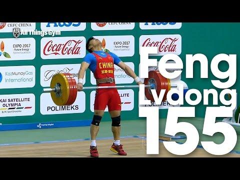 Feng Lvdong (69kg, China) 155kg Snatch 2017 Asian Championships