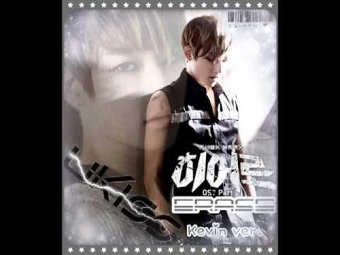 [DL/MP3]U-Kiss - Erase (kevin ver.)