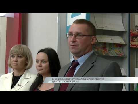 МСП Банк - Поддержка малого и среднего бизнеса в России
