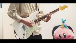 MIDNIGHT JUNGLE / UNISON SQUARE GARDEN ギター弾いてみた