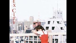 「銀杏BOYZと壊れたバイブレーターズ」 隠れた名曲。 2010年5月7日発売。