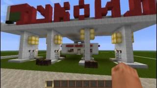 АЗС (автозаправка) в Minecraft! (Выпуск #1 Инфраструктуры)