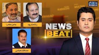 Azadi March hukumat ke liye kitna bara khatra? | News Beat | SAMAA TV | 22 September 2019
