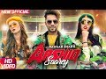 Aashiq Saarey | Nawaab Saab | Latest Punjabi Song 2017 | Speed Records