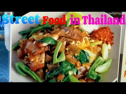 Street Food in Thailand, Thai Food, Exotic Food in Thailand