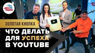 Інструкція до YouTube 2019: що знімати, щоб стати популярним! Алгоритми, монетизація, тренди