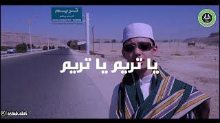 Download Mp3 Qosidah  Ya Tarim  - Alwi Assegaf