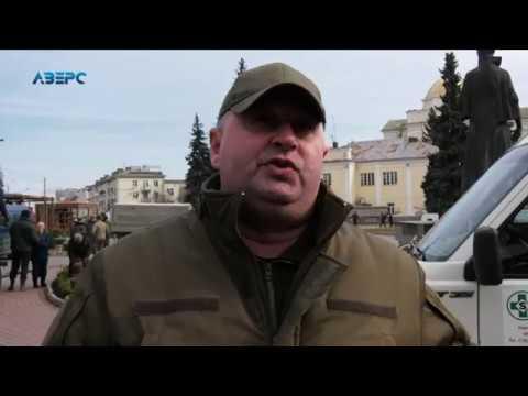 ТРК Аверс: Запрошували ,а потім не впустили: як у Луцьку відбувся всеукраїнський форум лісівників