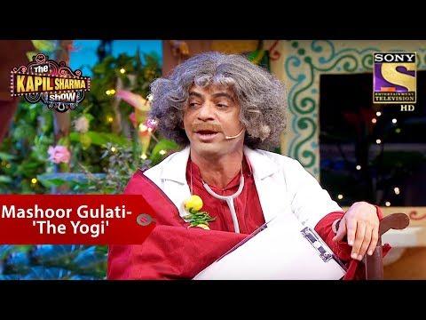 Mashoor Gulati -'The Yogi' - The Kapil...