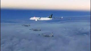 Pakistanische Luftwaffe: Saudischer Prinz erhält Kampfjet-Eskorte