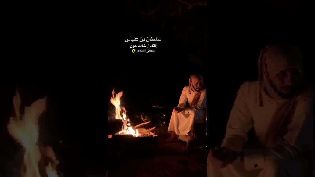 نعمة الأخ لا تقدّر بثمن   خالد عون - YouTube
