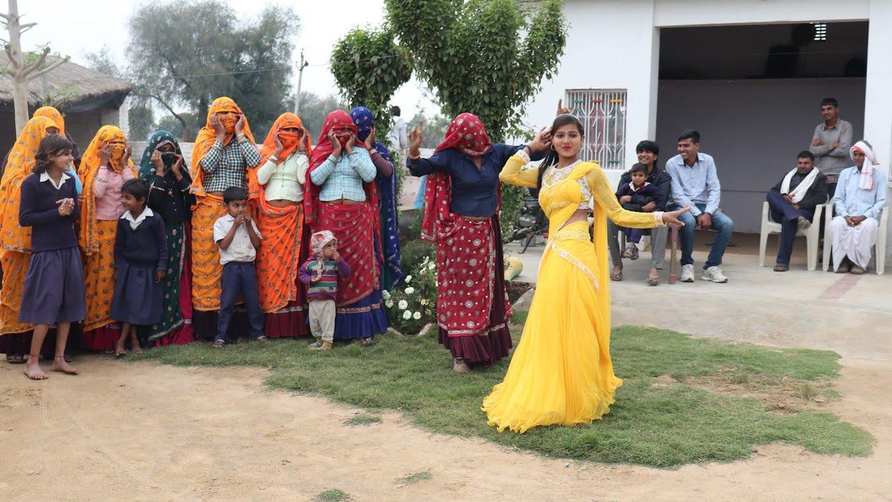 इस लड़की ने किया पूरा गांव वालों के सामने जमकर देहाती डांस || Ajeet Katara Rasiya