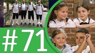 კაცები - გადაცემა 71