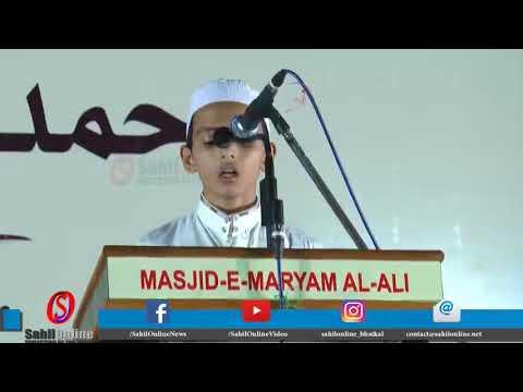 Awarded Urdu Hamd: Allahu Allah Subhanallah - Hasan Siddibapa