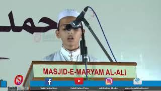 Awrded Urdu Hamd: Allahu Allah Subhanallah - Hasan Siddibapa