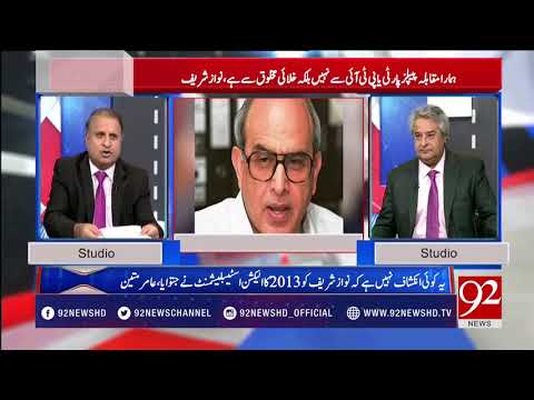 Muqabil - 3 May 2018 - 92 News