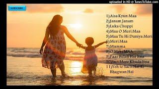 Maa Songs | Best Emotional Songs |Mother's Day Special | Maa Audio Jukebox | Hindi Songs