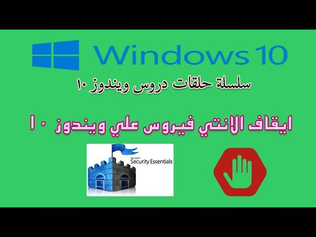 Windows Tutorials