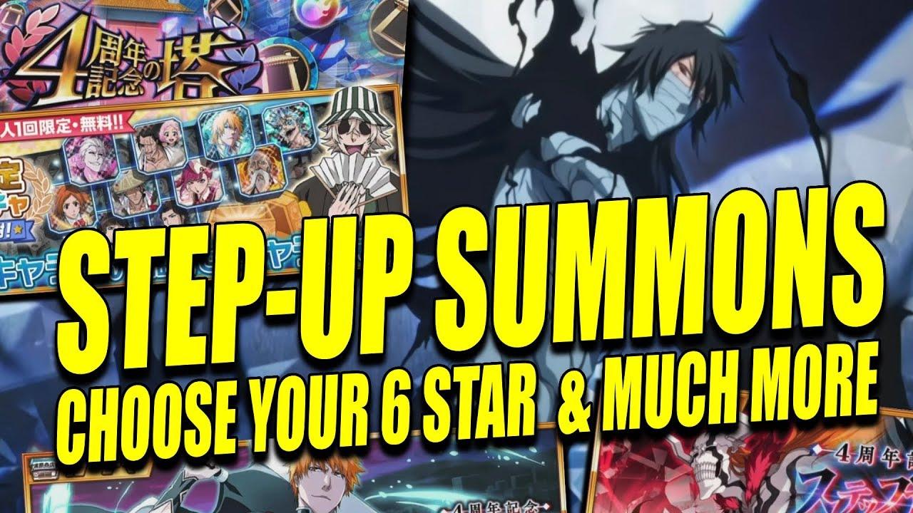 Bleach Brave Souls Tier List 2020.Step Up Summons Choose A 6 Star Free Daily Multi 4th Anni Senkaimon Bleach Brave Souls