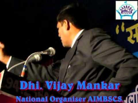 Vijay Mankar, AIMBSCS, Constitution Day, Agra 2014