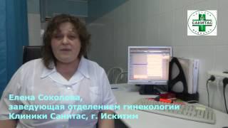 видео Рассчитать срок беременности по неделям
