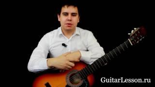 Уроки гитары. Урок 9 - Правая рука,  метроном