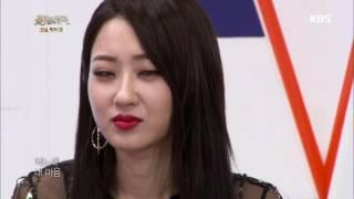 불후의명곡 Immortal Songs 2 - 산들 - 민들레 홀씨 되어.20170610