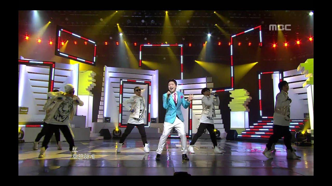 Download Park, Hyun-bin - So Hot!, 박현빈 - 앗! 뜨거, Music Core 20100227