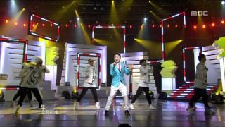 Park, Hyun-bin - So Hot!, 박현빈 - 앗! 뜨거, Music Core 20100227