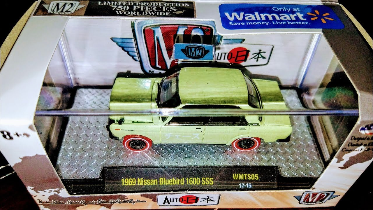 Found a M2 Auto-Japan Chase at Wal-mart! - YouTube