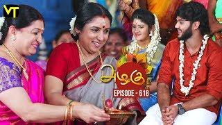 Azhagu - Tamil Serial | அழகு | Episode 618 | Sun TV Serials | 30 Nov 2019 | Revathy | Vision
