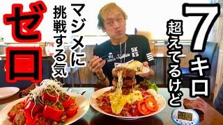皆様こんにちは、MAX鈴木です。 ⚠  いきなりですが、僕の動画を観て東京...