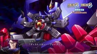 スーパーロボット大戦OG ダークプリズン 第3弾PV