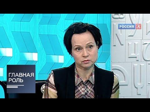 Главная роль. Татьяна Баганова. Эфир от 28.03.2013