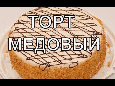кекс медовый рецепт пошагово