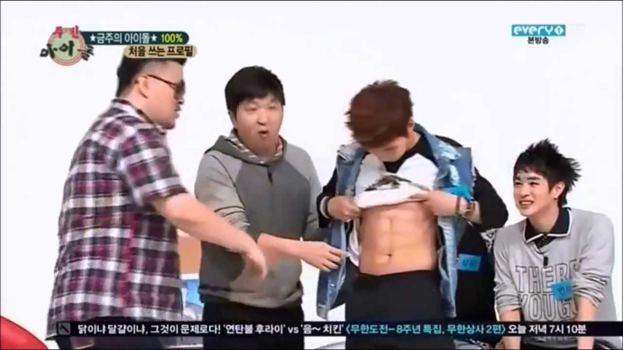 100 On Weekly Idol Members Show Their Abs Youtube