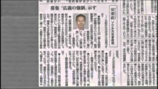 慰安婦に対する軍の強制は無い (ソウル大名誉教授)