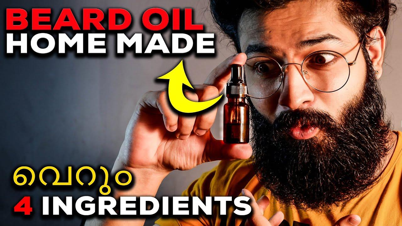 Beard Oil വീട്ടിൽ  തന്നെ ഉണ്ടാക്കൂ   Only 4 Ingredients   How To Grow Beard Naturally   LHG