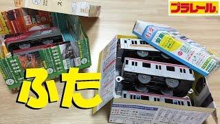 【プラレール】車両を入れる箱のふたを広告のチラシで作ってみた thumbnail