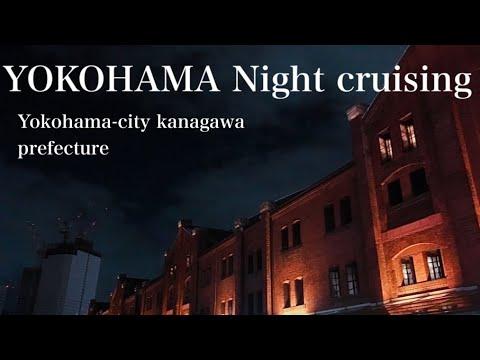 ゆる旅6「#YOKOHAMA #Night #cruising( #神奈川県 #横浜市 )」×城女×スタビライザー